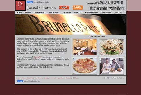 Screen shot of old Brunello home page